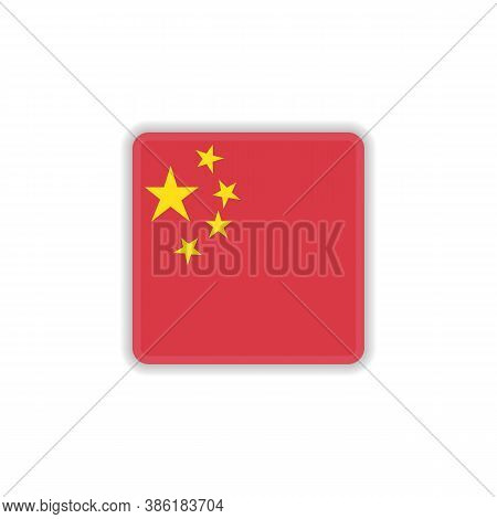 China National Flag Flat Icon, Vector Sign, Flag Of China Colorful Pictogram Isolated On White. Symb