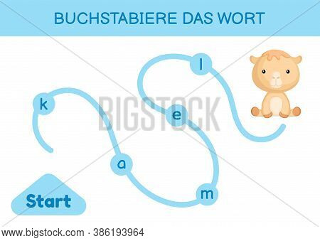 Buchstabiere Das Wort - Spell The Word. Maze For Kids. Spelling Word Game Template. Learn To Read Wo