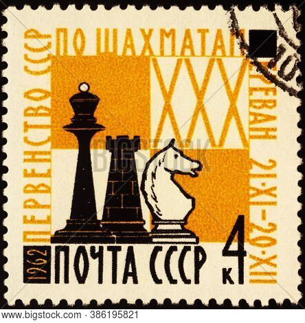 Moscow, Russia - September 20, 2020: Stamp Printed In Ussr (russia) Shows Banner With Chess Pieces: