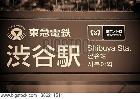 TOKYO, JAPAN - MAY 15: Shibuya subway station on May 15, 2013 in Tokyo. Tokyo is the capital of Japan and the most populous metropolitan area in the world