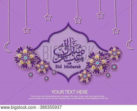 Eid Mubarak Cover With Beautiful Flowers. Arabic Design Background. Handwritten Greeting Card. Vecto