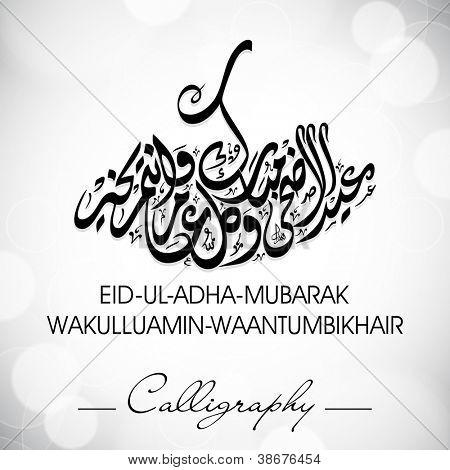 Eid-Ul-Adha-Mubarak or Eid-Ul-Azha-Mubarak, Arabic Islamic calligraphy for Muslim community festival. EPS 10. poster