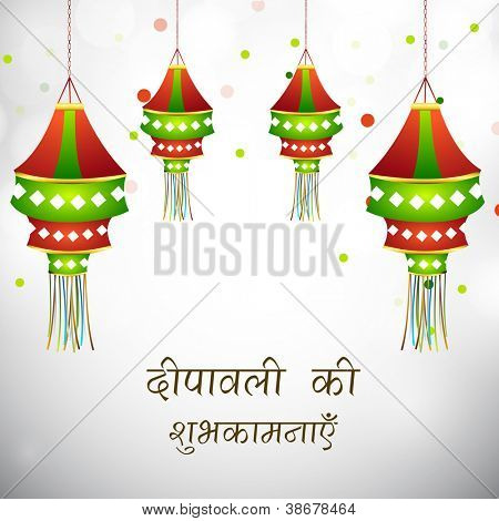 Hanging lamp for Diwali festival in India. EPS 10. poster