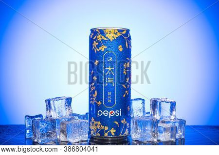 Zhongshan China-september 25,2020:can Of Pepsi Sweet-scented Osmanthus With Ice Blocks.this Is A New