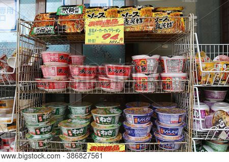 Tokyo, Japan - December 4, 2016: Instant Cup Ramen Choice At A Convenience Store In Tokyo, Japan. Th