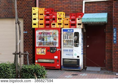 Tokyo, Japan - November 29, 2016: Soft Drink And Beer Vending Machines In Tokyo. Japan Is Famous For