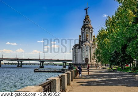 Dnipro, Ukraine - July 21, 2020: Church In Honour Of John The Baptist Cathedral On Sicheslavska Emba
