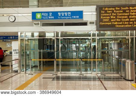 Seoul, South Korea - October 19th 2017: The Train Line To North Korea At The Dorasan Station At The