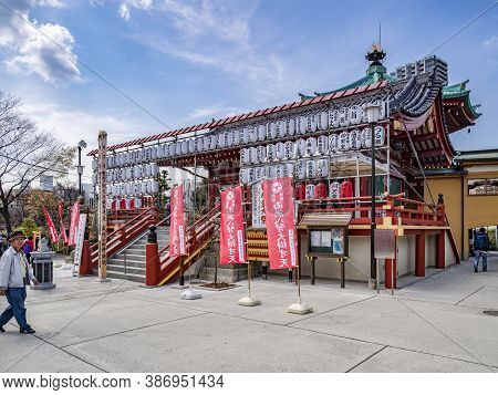 22 March 2019: Tokyo, Japan - The Entrance To Shinobazunoike Temple In Shinobazuno Pond, Ueno Park,