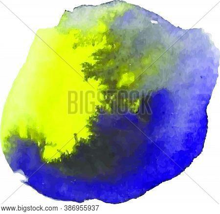 Watercolor Splash Texture. Watercolor Vector Brush With Gradient.