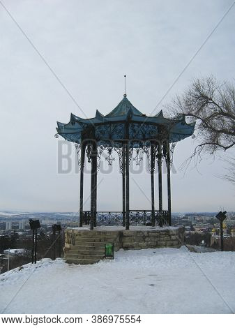 The Chinese Arbor At Winter. Pyatigorsk Emblems. Northern Caucasus Landmarks And Architecture, Russi