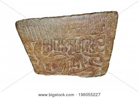 Example of a Viking Runestone