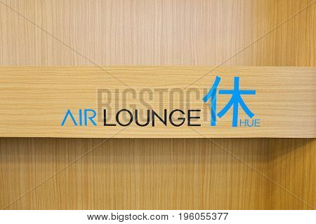 SEOUL, SOUTH KOREA - CIRCA MAY, 2017: close up shot of Air Lounge Hue sign at Gimpo Airport International Terminal. Gimpo International Airport is located in the far western end of Seoul.