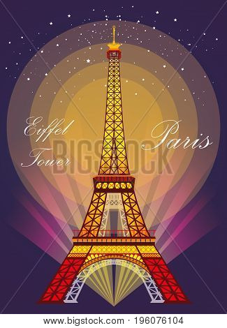 Vector Illustration: Colorful Eiffel tower in night with spotlights and srars on dark purple background