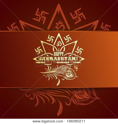 Happy Krishna Janmashtami gold logo icon. Greeting card for annual celebration of the birth of the Hindu deity Krishna - eighth avatar of Vishnu. Vector illustration
