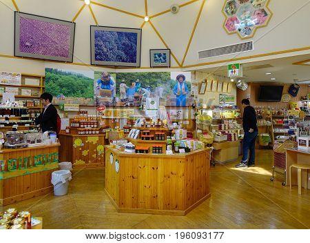 People Visit A Souvenir Shop In Akita, Japan
