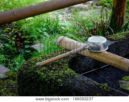 Japanese Ladle At Shinto Temple In Akita, Japan