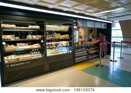 SEOUL, SOUTH KOREA - CIRCA MAY, 2017: Flavour6 express at Gimpo Airport Domestic Terminal. Gimpo International Airport is located in the far western end of Seoul.