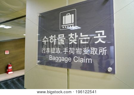 SEOUL, SOUTH KOREA - CIRCA MAY, 2017: close up shot of baggage claim sign at Gimpo Airport Domestic Terminal. Gimpo International Airport is located in the far western end of Seoul.
