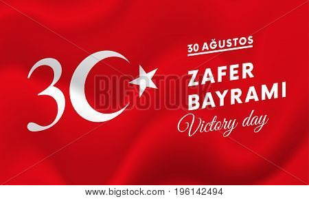 Victory Day Turkey banner. August 30 celebration of victory and the National Day in Turkey. Vector illustration.