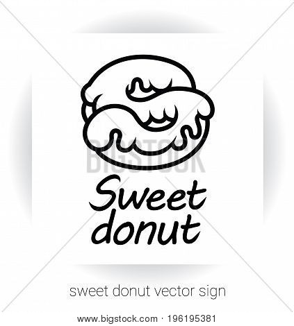 logo pattern - sweet glaze donut in the form of the letter S