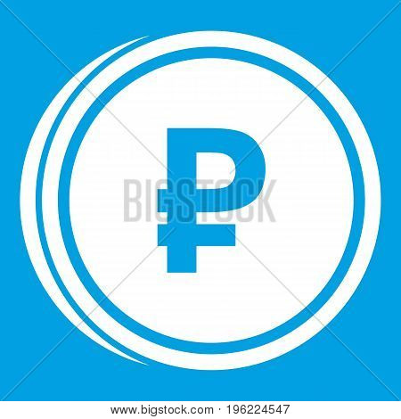 Coin ruble icon white isolated on blue background vector illustration