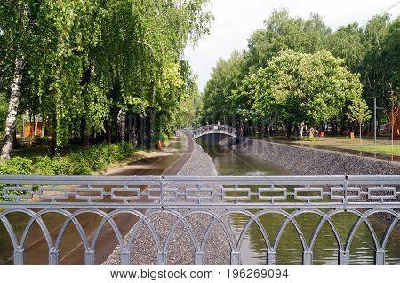 The park of the Uritsky. Kazan. Republic of Tatarstan. Russia