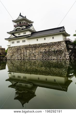 Toyama Castle Toyama Japan, is a castle in Toyama city, Toyama Prefecture, Japan. Built in 1543, the castle and its surrounding land is maintained by the government of Japan as a public park.