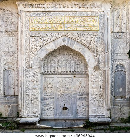 Marble sculpted drinking fountain (Sabil) next to Dede Efendi House at Sultan Ahmed district Istanbul Turkey
