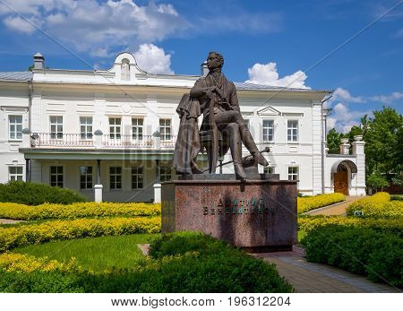 Novozhivotinnoe, Russia - May 26, 2017: Monument to the poet at the building of the museum-estate of D. Venevitinov