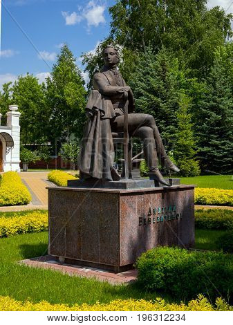 Novozhivotinnoe, Russia - May 26, 2017: Sculpture of the poet on the territory of the museum-estate of D. Venevitinov