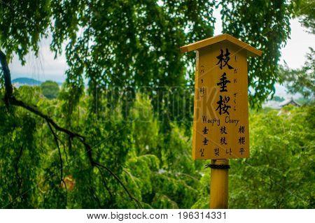 KYOTO, JAPAN - JULY 05, 2017: Informative sign inside of the Zen Garden of Tenryu-ji, Heavenly Dragon Temple. In Kyoto, Japan.