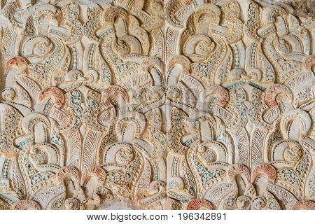 Architectural Detail Of Alhambra, Granada, Spain