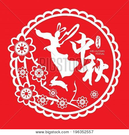 Mid-autumn festival illustration paper cut of Chang'e (moon goddess), bunny & flower. Caption: Mid-autumn festival, 15th august