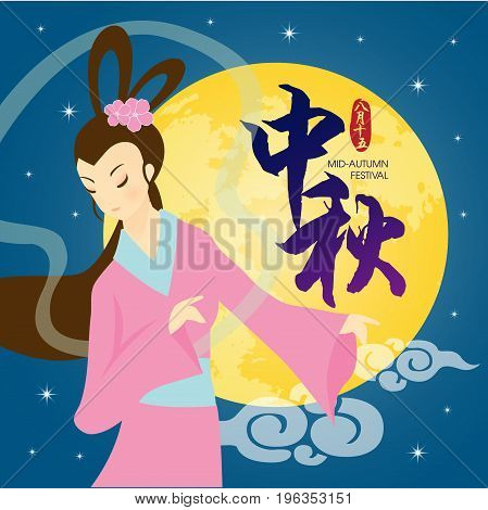 Mid-autumn festival illustration of Chang'e (moon goddess) with full moon. Caption: Mid-autumn festival, 15th august