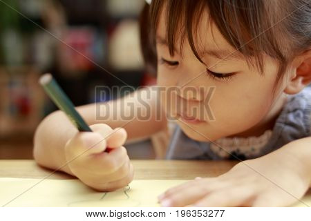 Japanese Girl Drawing A Picture (2 Year Olds)