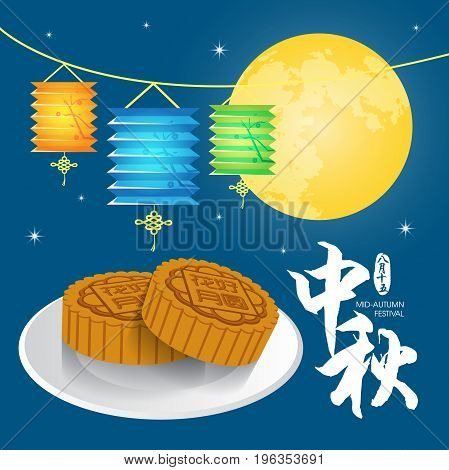 Mid-autumn festival illustration of moon cakes, lantern & full moon. Caption: Mid-autumn festival, 15th august