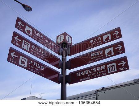 Sign Boards At Downtown In Nara, Japan