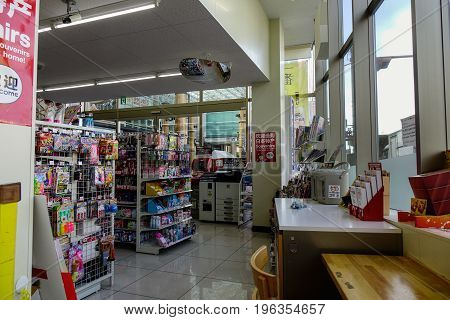 Inside Of Grocery Store In Nara, Japan