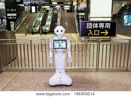 Kanazawa Japan - May 12 2017 : Softbank's Pepper Robot at Kanazawa JR Station. It is a humanoid robot named Pepper which is claimed can identify human emotions and respond to them.