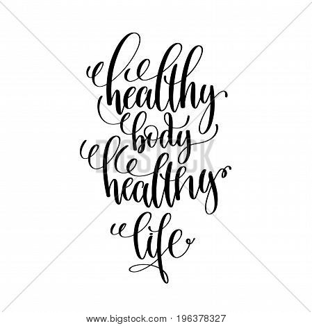 healthy body healthy life black and white hand written lettering positive quote, motivation and inspiration modern calligraphy phrase, printable wall art poster, vector illustration