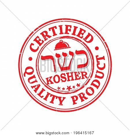 Kosher certified, quality product - Jewish food (the sign means also Kosher in Jewish) - stamp / label / sticker. Print colors used