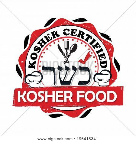 Kosher certified, kosher food - Jewish food (the sign means also Kosher in Jewish) - stamp / label / sticker. Print colors used