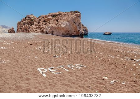 Beach In Petra Tou Romiou (the Rock Of The Greek), Aphrodite's Legendary Birthplace In Paphos, Cypru