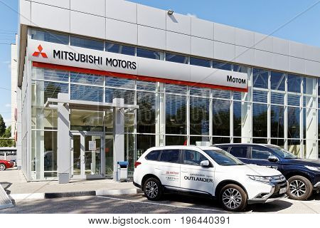 Mitsubishi And Hyundai Car Selling And Service Center