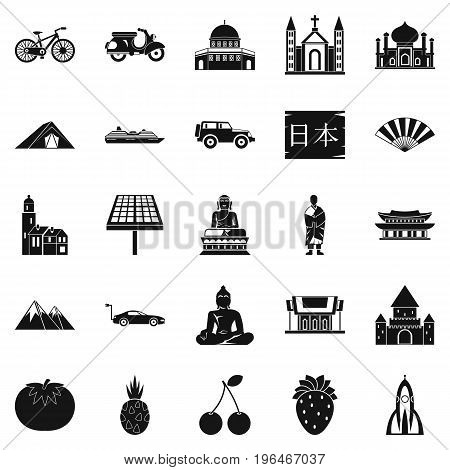 Islam icons set. Simple set of 25 islam vector icons for web isolated on white background