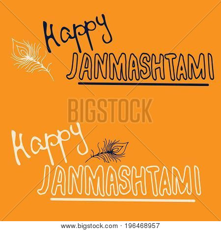 Happy Janmashtami indian fest. Dahi handi on Janmashtami, celebrating birth of Krishna. Template for creative flyer, banner, greeting cards. Vector illustration