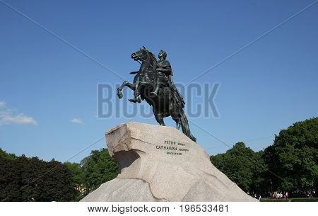 The Copper Horseman. A Monument To Tsar Peter I. St. Petersburg