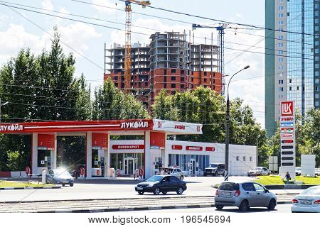 Lukoil Gas Station On The City Street