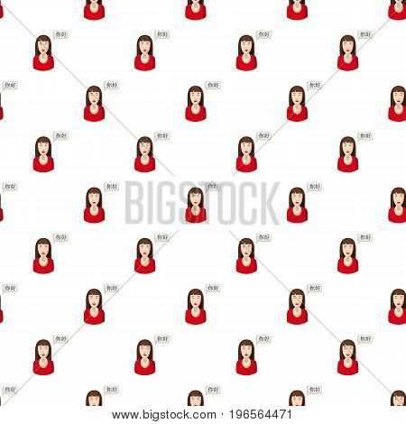 Woman translator pattern seamless repeat in cartoon style vector illustration